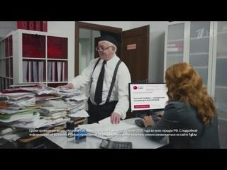 """Реклама Системы главбух - """"Дорогой Константин Палыч"""""""
