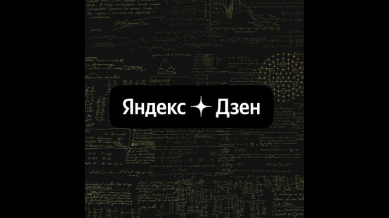 Видео от НеФорум Блогеров