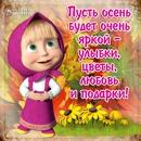 Черенова Татьяна   Гатчина   13