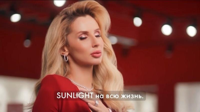 Реклама SUNLIGHT с Лободой. Наглядный пример сексуализации женщин