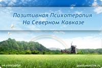 Андрей Черногоров фото №9