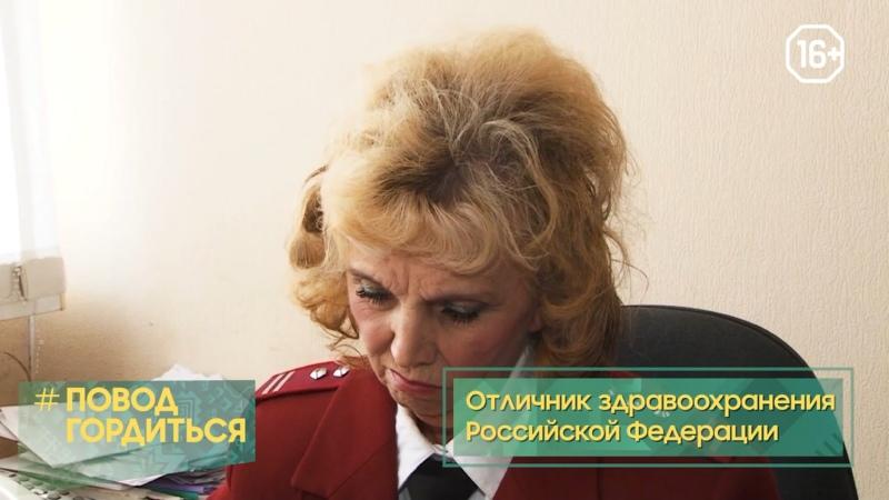 Людмила Солонина