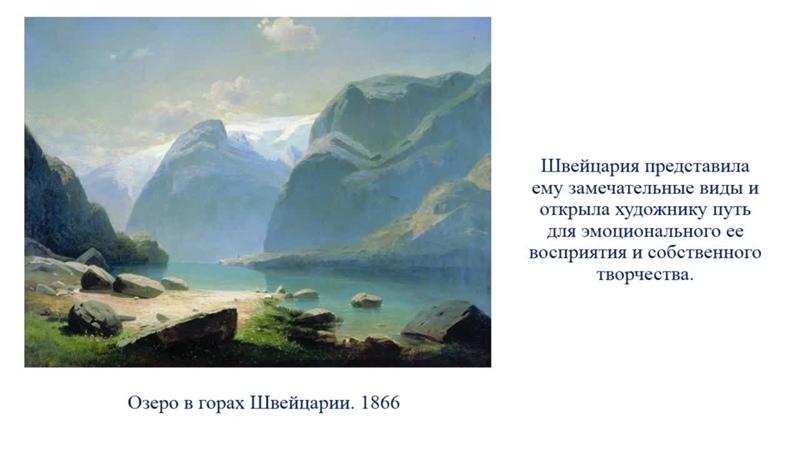 А.К. Саврасов