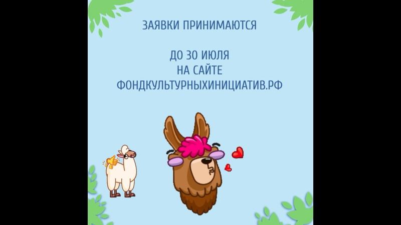 Видео от Олега Ягова