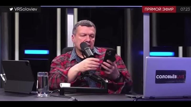 Соловьёв обратился к `светлоликой` общественности —A что же вы молчите в связи с важнейшей информацией про убийство Немцова
