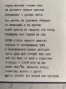 Берменьев Сергей | Москва | 24