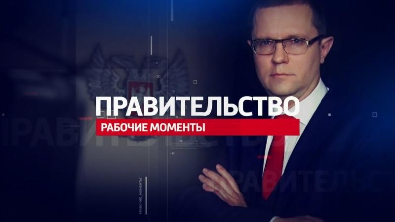 Правительство рабочие моменты Минздрав ДНР получил новую партию аппаратов ИВЛ 19 10 2021