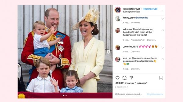 Герцог и герцогиня Кембриджские, принц Джордж, принцесса Шарлотта и принц Луи вместе с другими членами королевской семьи смотрят парад королевских ВВС Великобритании в честь дня рождения королевы