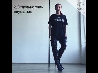 Штопор - Мария Платицына