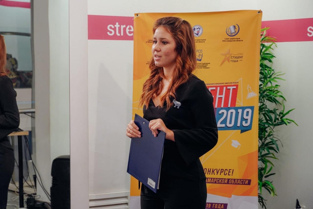 ТСЭК прошел в финал Российской национальной премии «Студент года 2020»