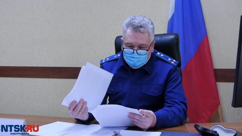 Новотройчане рассказали заместителю прокурора Оренбургской области о коммунальных бедах