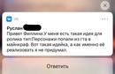 Авдышев Даниил   Краснодар   8