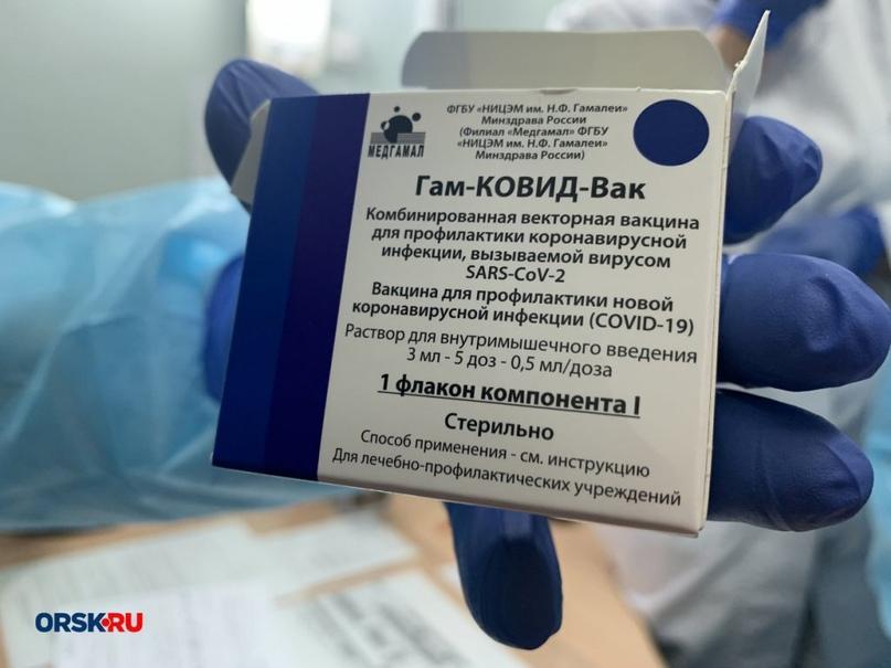 100-тысячный пациент получил вакцину от COVID-19 в Оренбуржье