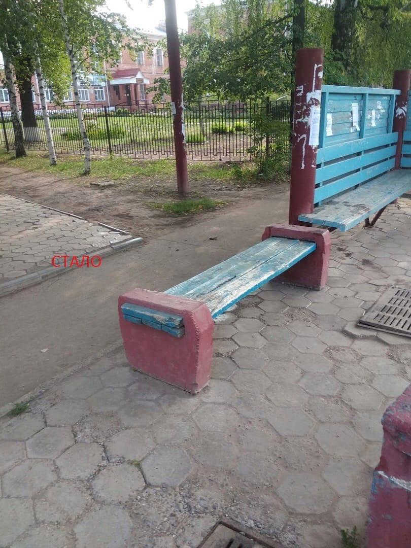 На остановке около педагогического колледжа восстановили скамейкуК