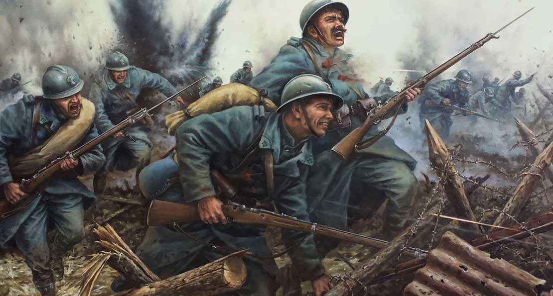 Пехота Франции