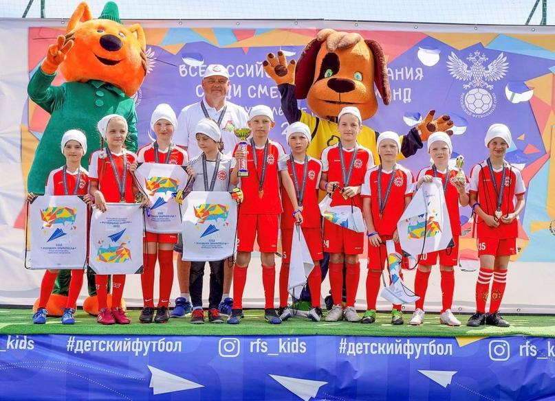 Детская футбольная команда «Маринс Групп Сормович» стала победителем Всероссийских соревнований «Футбольные каникулы», изображение №1