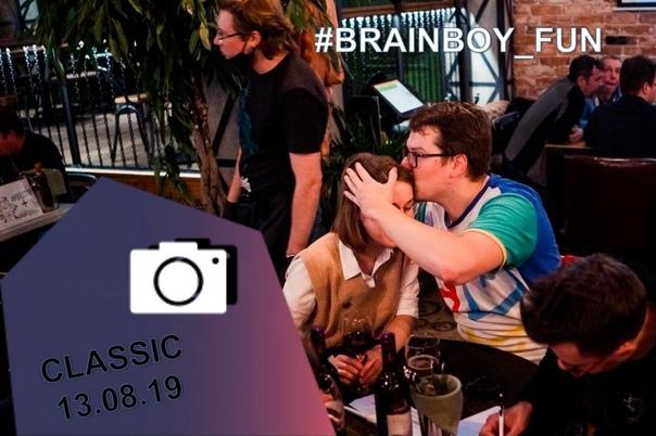 206-я игра Brainboy