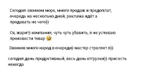 Как заработать больше денег на пиломатериалах и снизить расходы на рекламу, вложили 145 т. на Яндекс Директ, получили 436 заявок., изображение №18 цена