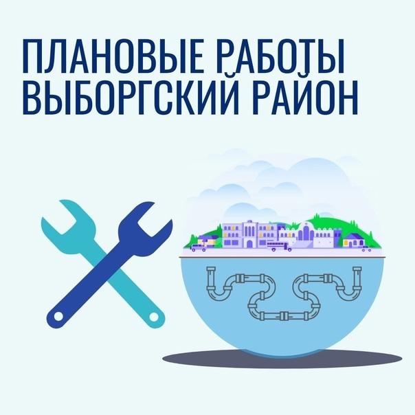 В микрорайоне Кировские дачи города Выборг сегодня...