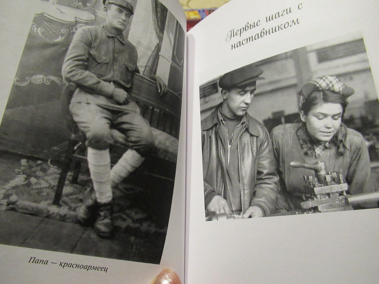 Записная книжка Натальи - Страница 40 BhSQ-mDy-IU