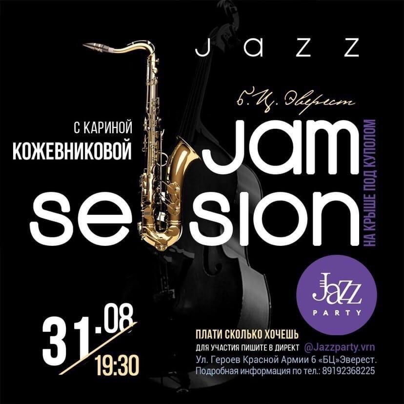 31.08 Jazz Jam Session!