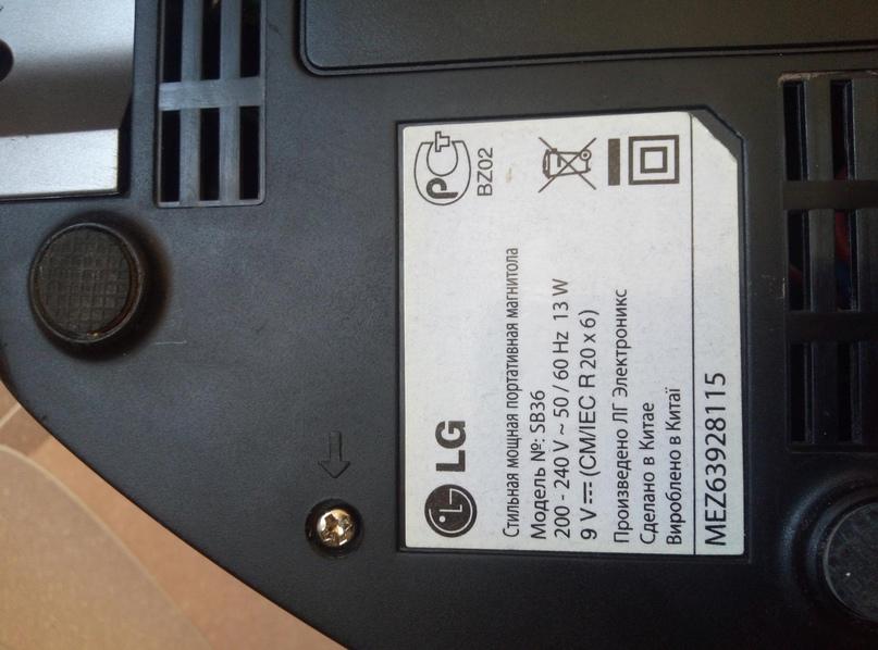 Радио, AUX, USB работает. Диска нет | Объявления Орска и Новотроицка №16742