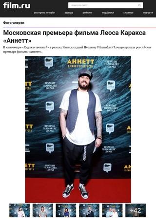 Андрей Батт фотография #24