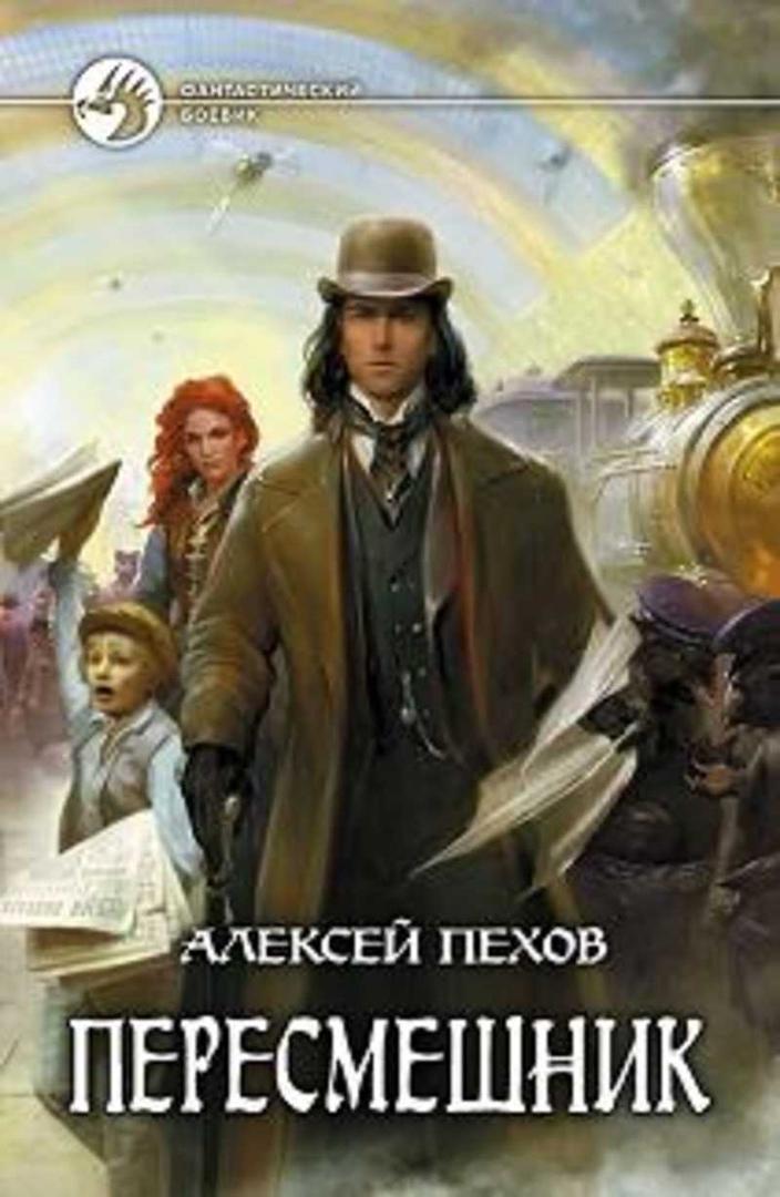 фото из альбома Дмитрия Лимонова №12