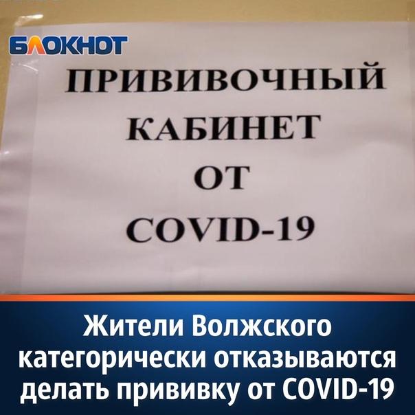 В пятницу, 15 октября, редакция «Блокнот Волжский»...