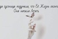 фото из альбома Татьяны Вербицкой №16