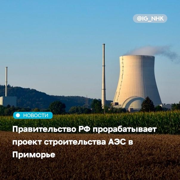 Планируемое объединение энергосистем Сибири и Даль...