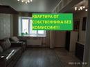 Объявление от Larisa - фото №1