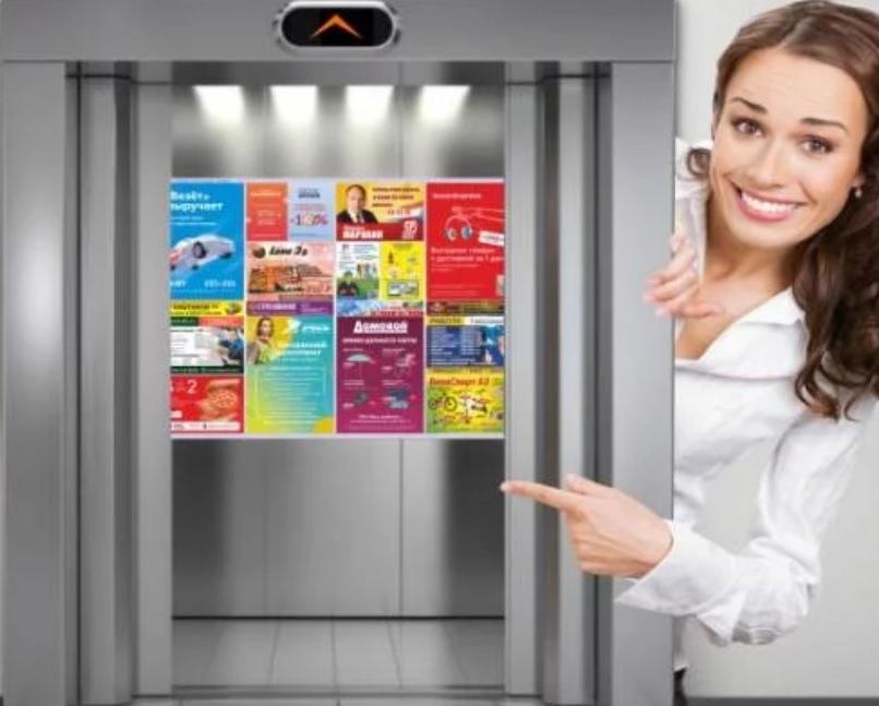 Реклама в жилых домах цена в Тольятти