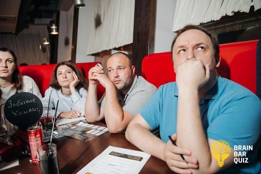 «BrainBarQuiz - 12.08 - Квиз в Москве» фото номер 103