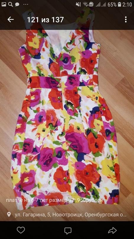 Платье размер 32 на 6-7 лет новое в | Объявления Орска и Новотроицка №28941