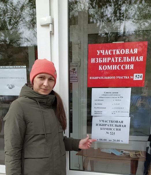 Члены Молодёжного Правительства Ленинградской области не остаются в стороне и отдают свой гражданский долг!