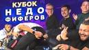 Спиряков Евгений   Москва   42