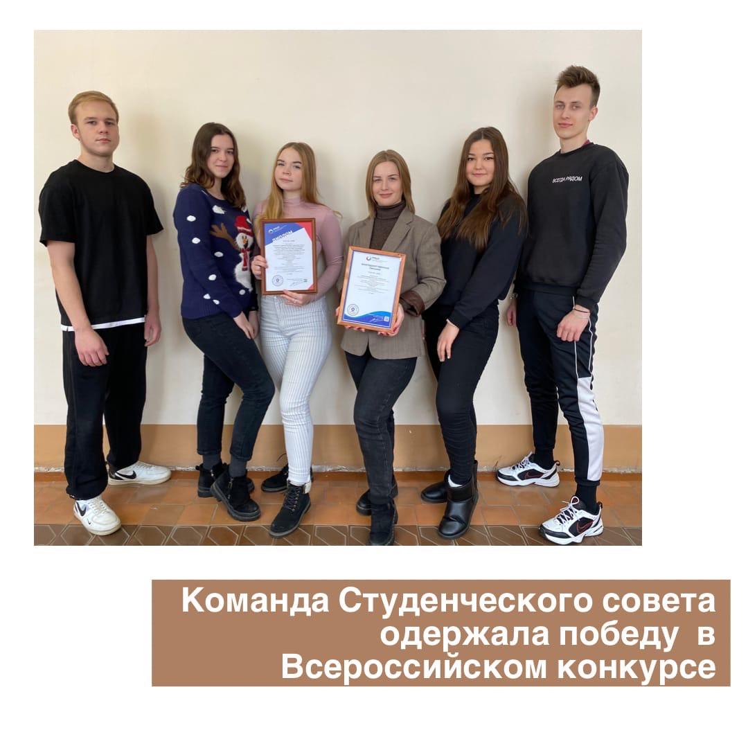 Всероссийский конкурс для детей и молодежи «Новое поколение»