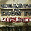 Hearts of Iron 4 / День победы 4 Strategium