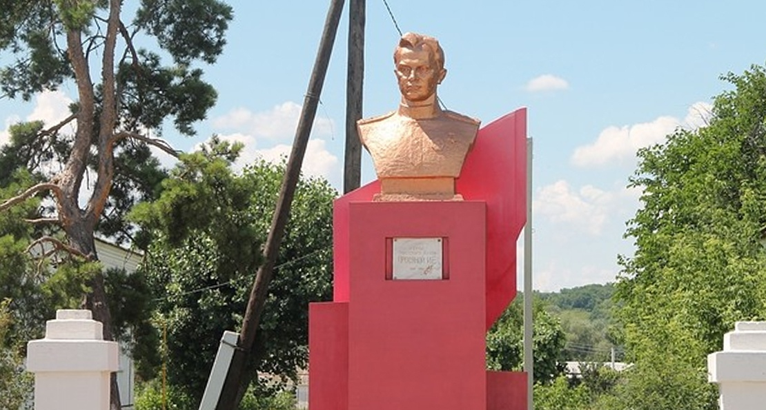 Памятник Просяному