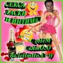Кэш Дима   Москва   15