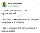 Адановская Арина | Москва | 33