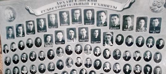 Архангельский судостроительный техникум — Обо всём на свете