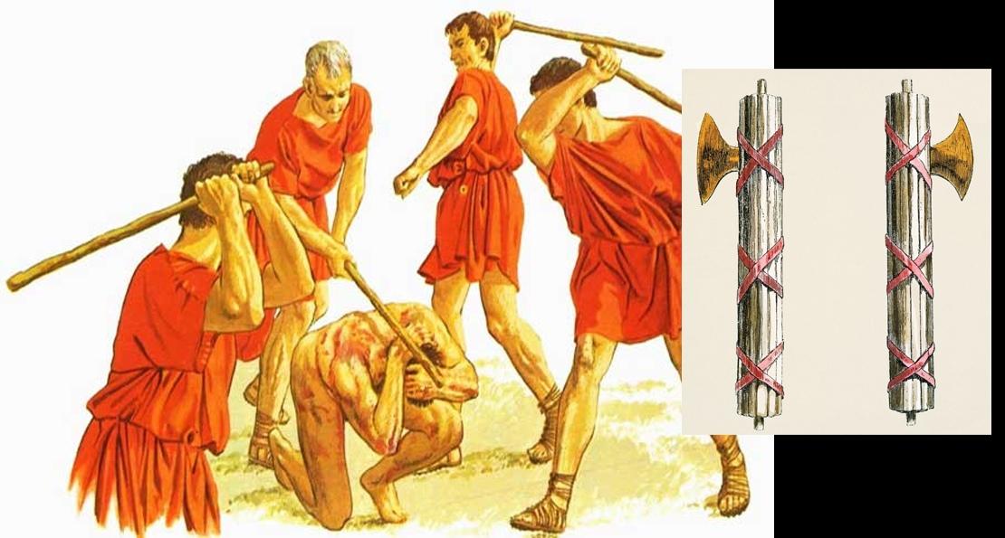 Позорная казнь