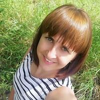 Фотография анкеты Анастасии Красковой ВКонтакте