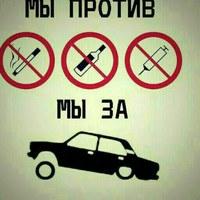 Шахриёр Аллокулов