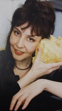 Сиротенко Людмила