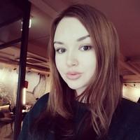 Щукина Ольга