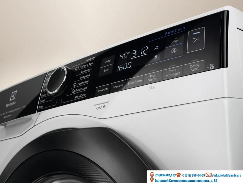 Как правильно ухаживать за стиральной машиной?, изображение №1