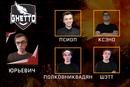 Донцов Игорь   Воронеж   16